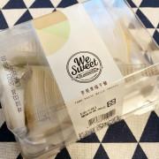 【甜點】全聯 We Sweet系列 芋見幸福千層 芋泥滿餡的幸福感