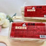 [全聯美食] 曾家莊港式蘿蔔糕 全聯蘿蔔糕推薦 口味傳統又好吃 團購美食 @蛋寶趴趴go