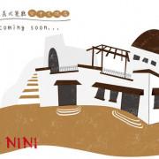 樂尼尼義式餐廳-台中大坑店 #義大利豪宅風格景觀餐廳...12/24即將盛大開幕讓人期待!!