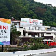 台中大坑/Le NINI 樂尼尼義式餐廳/美食嚐鮮