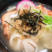 三峽【無敵海景麵】冬天到了,喝碗麻油雞湯超暖!