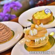 [台中東區美食]鄰近旱溪夜市旁新開的小店,精緻夢幻法式甜點店 -- 嘜甜點-M.Y.Patisserie(台中美食推薦、台中甜點推薦、台中下午茶甜點、旱溪夜市)