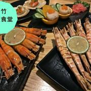 【美食】新竹東區─深夜食堂しんやしょくどう─日式串燒燒酒─還有私房料理─宵夜居酒屋好去處
