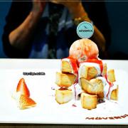 【莫凡彼】華泰名品城~雙人分享套餐,CP值高,物美價廉,湯品/開胃菜/主餐/冰淇淋甜點/飲料,一次滿足
