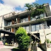 【南投日月潭】內斂清水模建築ONE HOUSE私人住宅 X 質感簡約帶設計感的空間