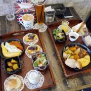 【桃園】Mumu小倫敦 來自台南的英倫風早午餐‧燉鍋‧小鐵鍋料理‧寵物友善餐廳