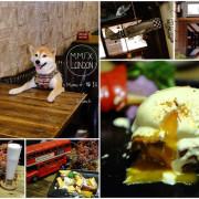 【食。桃園】Mumu小倫敦〜隱身住宅區的英倫風早午餐,餐點好吃,帶毛小孩來這文青一下!