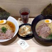 【桃園|八德美食】豚戈屋台|我心中第一名的豚骨湯!超美無印風日式拉麵