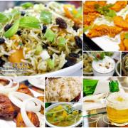 4spices Indian restaurant ► 台北市  信義區 ◄ 捷運沿線必吃美食:市政府捷運站 x 異國料理之印度料理強力推薦(完整菜單)