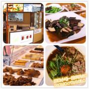 高雄美食-食金湯 經典麵食館 嚐上一碗3種幸福的牛肉.牛筋.牛肚聚寶麵吧~