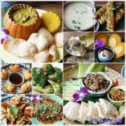 《桃園藝文特區美食》泰集Thai Bazaar桃園藝文店  泰式創意料理新選擇   酸的夠味、香的傳神、辣的過癮 不怕你來吃 只怕你不吃