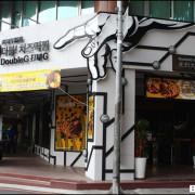 [食記]想吃皇冠炸雞就趕快來打啵G / 台中大隆店吧!!!!