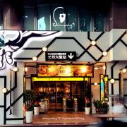 【韓式料理】打啵g-台中大隆店限定 超好吃的皇冠炸雞系列