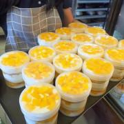 就是要滿滿的芒果!威利與查理手作烘焙坊,芒果要罐7月快閃,盛夏光芒錯過就吃不到啦!