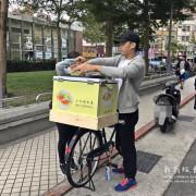 【美食-三重區】復古腳踏車帶出酒香布蕾的好滋味!