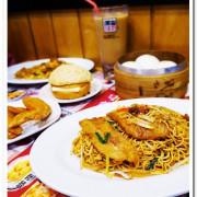 菜寮港式飲茶.年輕人最愛的道地平價港式口味──肥仔港式茶餐廳