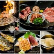 【新北】鹿兒島燒肉專賣店(中和中山店)|單人饗宴套餐|體驗團