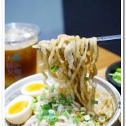 南京三民早午餐.咖啡館不只能喝咖啡,還能把麻辣鍋拿在手上吃!──大師兄咖啡