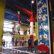 2018寒假春節旅遊~全台遊樂園總攻略