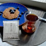 W小姐旅行畫報/ 生活選物|珈琲人濾掛咖啡,早晨甦醒後最重要的小事,為自己手沖一杯好咖啡,感受夢想的溫度
