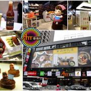 【食。桃園】ATT 筷食尚~桃園最新據點!2017年必吃!聚會用餐美食旗艦店,50間餐飲品牌進駐(店家總整理懶人包)