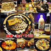 【台北大安】韓棒‧金大‧K-BOB 한식당。全台第一家韓式烤鰻魚,平價又美味的韓式料理/捷運忠孝敦化美食推薦