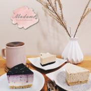 【北中南】少熟女熱愛清新夢幻甜點-生乳酪系列 X 果果/ 有點甜/ 自己的房間