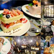 【下午茶】台北東區。夢幻的藝術氛圍下午茶♥娜塔莉花園咖啡館Nathalie Lete●