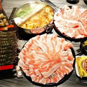 【新莊火鍋】湯正黑潮涮涮/週一至週日肉盤大升級,不吃菜盤也可以換肉,肉食控的最愛,讓你吃到不要不要的