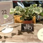 【新竹美食】二號咖啡 No.Two Cafe ~ 高CP值的複合式餐廳 / 復古工業風設計