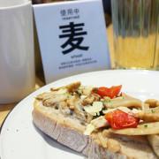 [ 市府站新光三越A11美食 ]  淺藍 × cafe MUJI~無印良品手沖咖啡與開放式三明治佐安靜用餐與閱讀空間