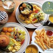 (台中北區早午餐推薦)G家噪咖~營養美味又有飽足感!
