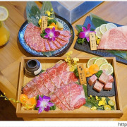 締藏和牛燒肉 - 頂級和牛、活體海鮮,還有專人代烤服務