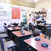 三重美食:路得小火鍋湯頭種類多,價格親民,白飯、飲料、泡菜吃到飽-附菜單 @吳大妮。Annie