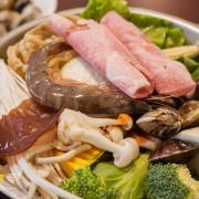 三重【路得小火鍋】巷子內的火鍋店,泡菜、飲料、白飯吃到飽
