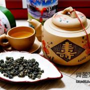 【舜盈茶莊】過年過節最佳伴手禮~來自阿里山茶區好茶,茶農自產自銷,採用有機肥料,經國家檢驗無農藥殘留的健康好茶,讓妳一喝會上癮回甘的好茶