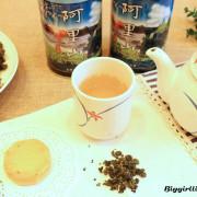[ 食 ] 【舜盈茶莊】★阿里山茶區★茶的意義~好茶來自於用心對待