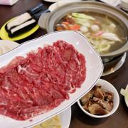 【台南美食】牛墟溫體牛肉火鍋店-溫體牛好吃不稀奇,溫體豬竟超美味!