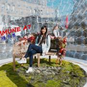 [遊記] 信義區 COMMUNE A7貨櫃市集散發濃濃的春天氣息/捷運101世貿站