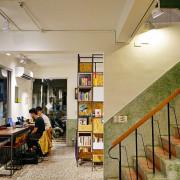 『台中。西區』 Match Neverland 默契咖啡二店|文青藝文空間咖啡廳。台中巷弄間的老宅,一樓是藝文咖啡廳,二樓是坐擁一大片書牆的展覽會議空間,台中人有默契的老朋友新空間。