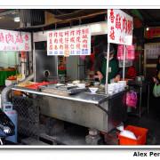 新北市-五股區-凌雲路香菇鹹肉粥+伍股鹹粥