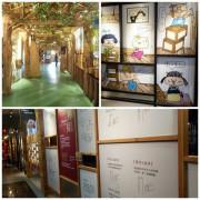 【嘉義】愛木村觀光工廠~沐浴在木頭芬香裡,勾起懷舊童年的木頭遊具