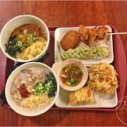 [ 口碑卷 ] Tamoya太盛16烏龍麵(台北101店) - 推薦辣味豚骨烏龍麵還有特別的炸玉子燒!