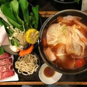 [食記/花蓮]食驛 友善無毒蔬食 鍋物與麵的料理 台灣在地小農產品 安心幸福的好滋味 在地人推薦的美味