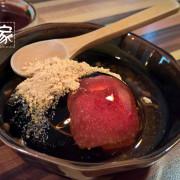 【磚旬堂】西湖捷運站美食,令人驚喜的水信玄餅~無菜單日式料理超詳心得。