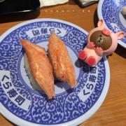 台中美食~藏壽司(福科店)