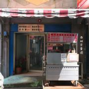 幸福廚房 - 阿廷師私房菜 國宴主廚隱身永和市場巷弄內,店內用餐配菜通通無限吃,還有附湯美味程度破表!