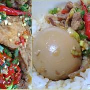 內壢銅板價美食 [文化早點]