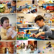 童遊城堡館▋新北市新莊區親子室內遊戲樂園~明亮舒適的親子空間、精緻可愛的玩具,還有佛心價的餐點