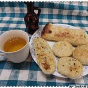 <台北美食>早餐、點心的好選擇,手工碳烤燒餅~老麫湘手工碳烤燒餅